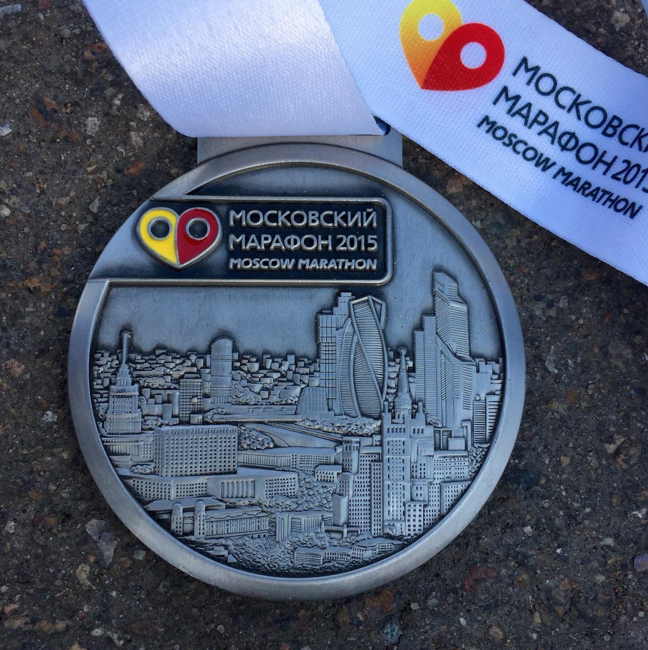 12 Moskau Marathon 2015 Medaille