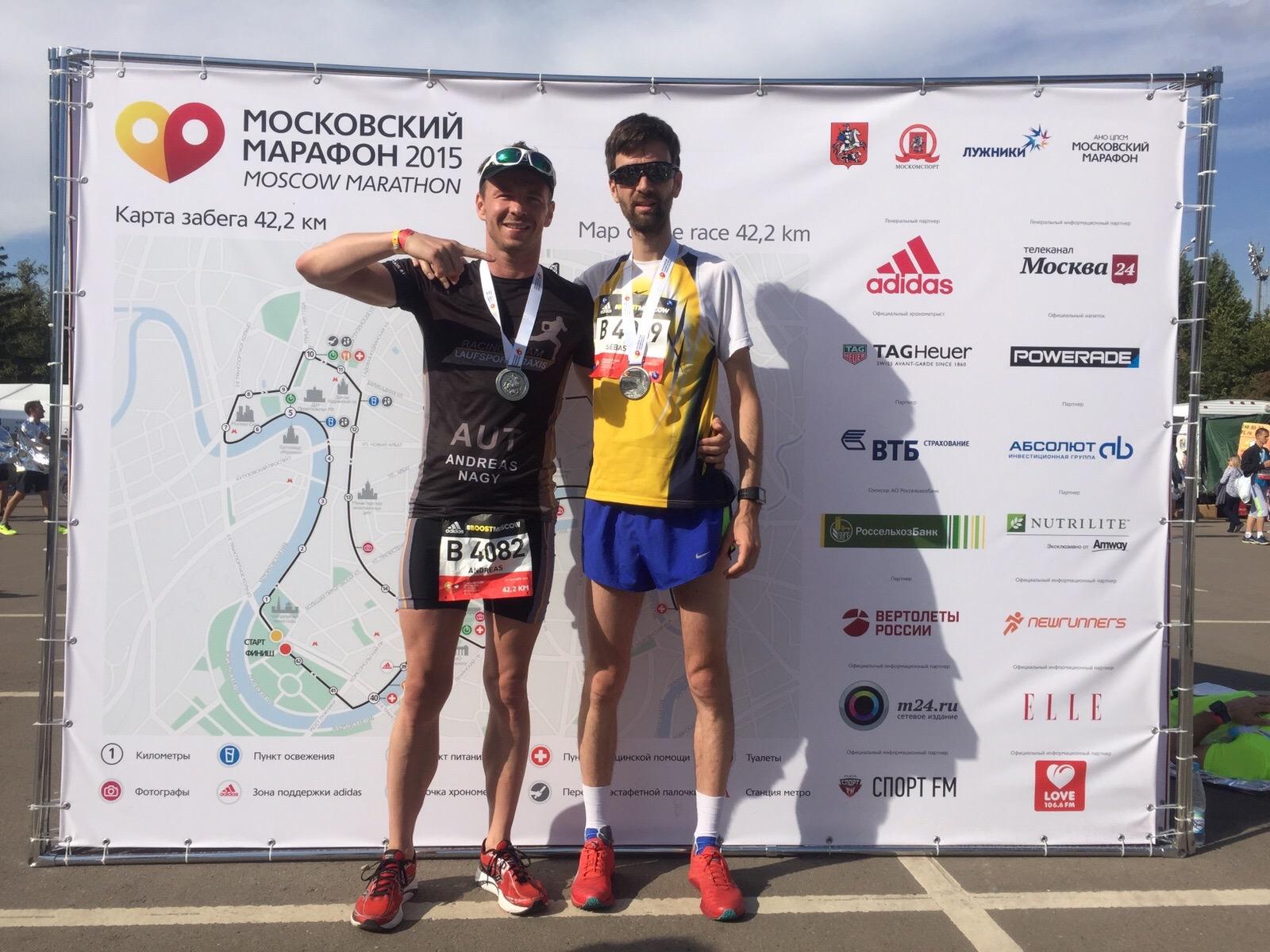 Ziel Moskau Marathon 2015