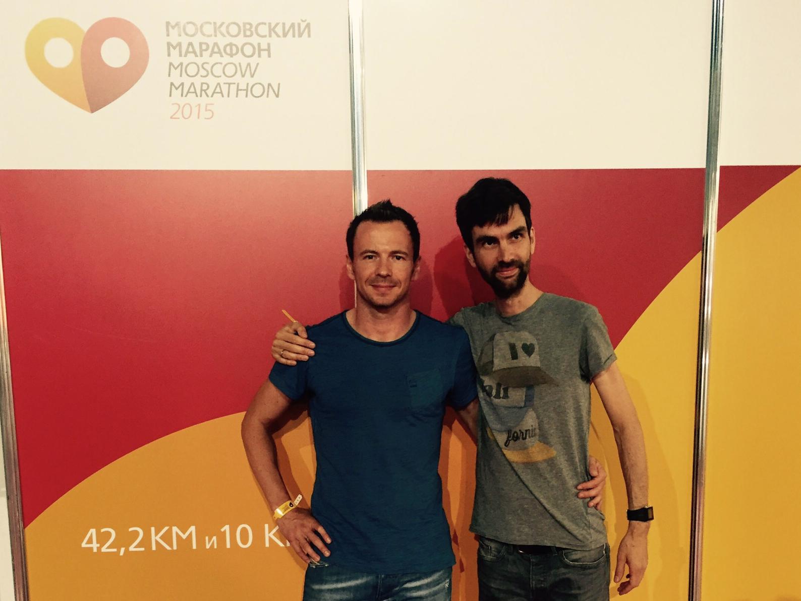 3 Moskau Marathon 2015